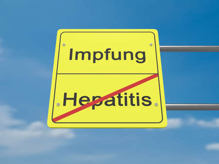 hepatitis vaccine: Health Concept Road Sign: Impfung und Hepatitis, Meaning Vaccination And Hepatitis In German Language, 3d illustration Stock Photo