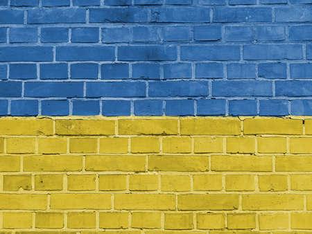 Ukraine Politics Concept: Ukrainian Flag Wall Background Texture Stock Photo