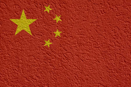 China Politics Or Business Concept: Chinese Flag Wall With Plaster, Background Texture