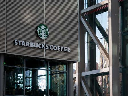 BERLIN, GERMANY - FEBRUARY 8, 2020: Front of Starbucks Cafe At Sony Center Near Potsdamer Platz In Berlin, Germany
