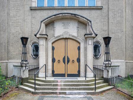 BERLIN, GERMANY - JUNE 14, 2020: Door of Queen Louise Memorial Church In Berlin, Germany In Summer