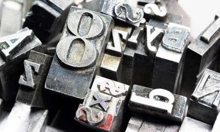 typeset: Old metal blank printing press typeset all stacked up