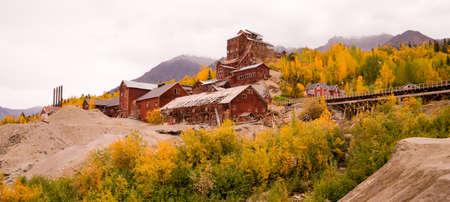Fall comes to the high  mountains near McCarthy Alaska Reklamní fotografie