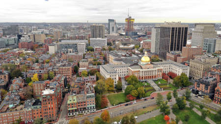 Massachusetts state capital situated on the Boston Common in downtown city senter