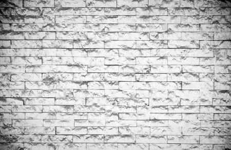 undulating: Wall with strange undulating blocks