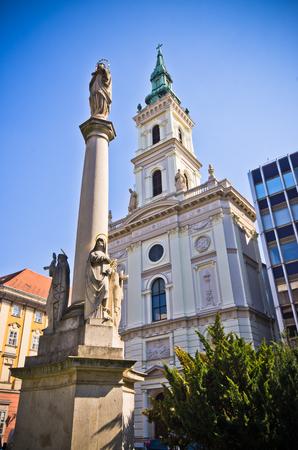 anna: Belvarosi Szent Anna templom church in Budapest - Hungary Stock Photo