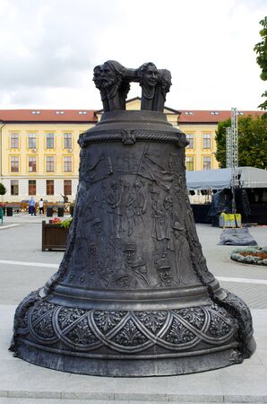 coronation: Alba Iulia, Romania - September 06, 2015: The broken Bell. Simbol of the coronation of king Ferdinand and queen Maria.