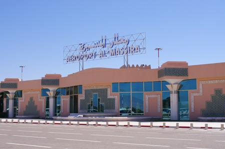 Agadir, Morocco - March 22, 2016: Al Massira Airport. International airport serving Agadir, a major city in southwest Morocco.