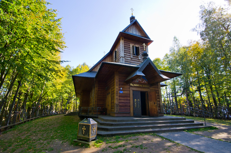 Grabarka, Poland - August 29, 2017: place of worship. Holy Mountain of Grabarka is most holy Orthodox location in Poland.