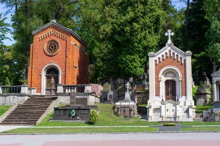 Lychakiv cemetery in Lviv - Ukraine