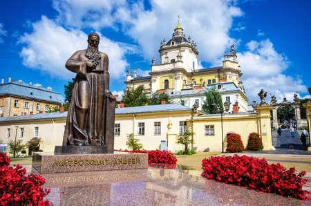 Catherdral of st. George - Lviv, Ukraine