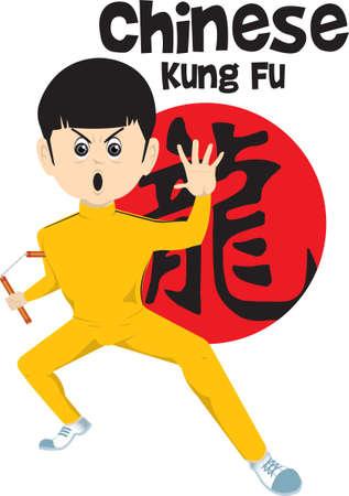 martial kid