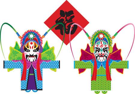 chinese opera 1 版權商用圖片 - 4067800
