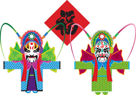 beijing: chinese opera 1 Illustration