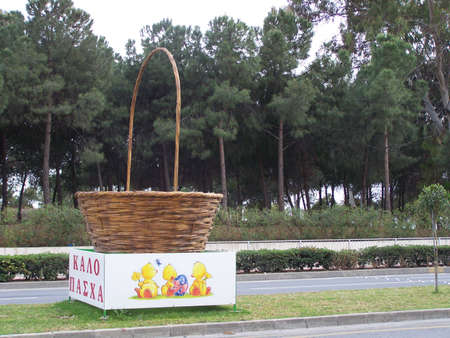 Giant easter egg basket in cyprus. Stock Photo - 910071
