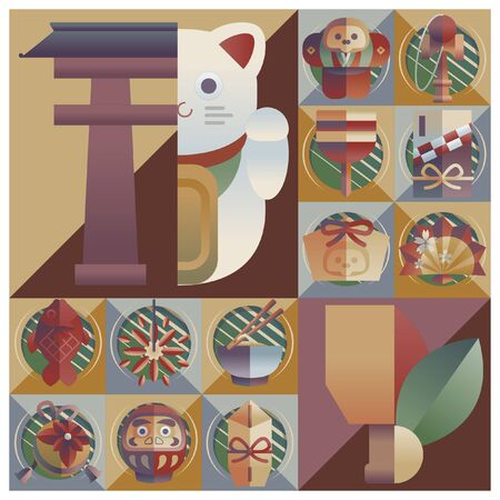 battledore: Traditional Japanese New Year items Set Wallpaper Illustration