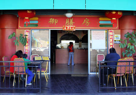 Front Entrance of Chinese Restaurant with Seated Customers Imagens - 14027485