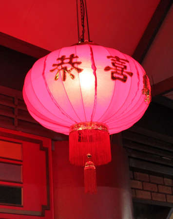 External Red Lamp at Chinese Restaurant with Lettering Stock Photo - 14017648