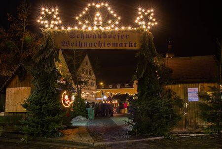striezelmarkt: The Christmas market in Schwandorf, Bavaria