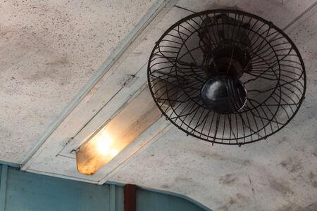 a  ventilator in a train in Sri Lanka photo