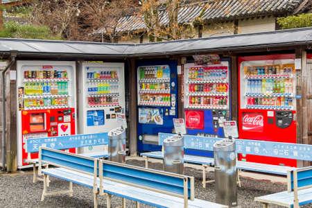교토, 일본 - 2012 년 3 월 28 일 : 교토, 일본에서 다양한 음료 및 간식과 흡연 장소를 판매하는 전통적인 옥외 자동 판매기