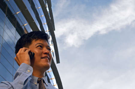 Businessman On Cell Phone (Horizontal Format)