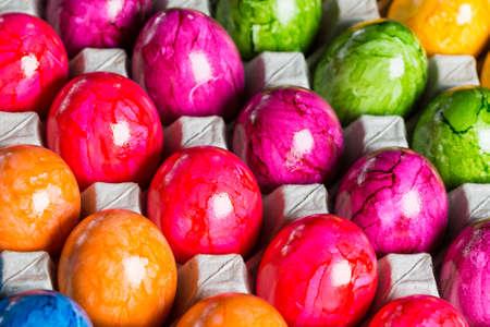Easter egg set. 免版税图像