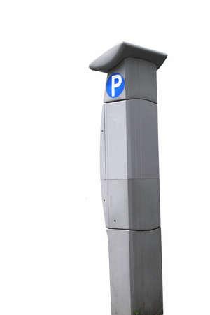 automat: isolated park automat