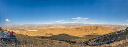 Panoramic view of Sakarya Valley from Duatepe Martyrs Memorial under clear blue skies - Polatli, Ankara, Turkey Reklamní fotografie