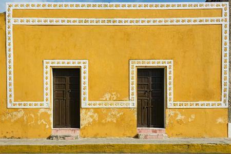 Monastery Basilica of San Antonio de Padua, Izamal, Yucatan, Mexico Reklamní fotografie