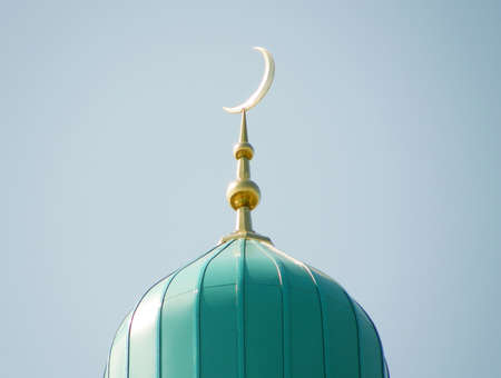 crescent: the dome of a mosque with crescent, Kazakhstan