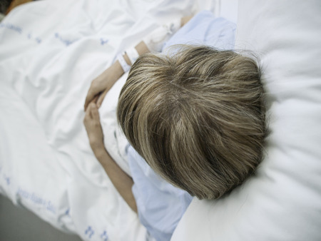 admitted: Patient admitted to hospital with illness Stock Photo