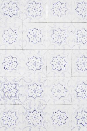 ���wall tiles���: Bright white wall tiles in urban construction