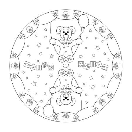 Cuddly bear. Cute on his swing with his balloon. Mandala coloring page. Vector illustration. Banque d'images - 151645228