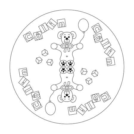 Cuddly bear. Cute with his balloon. Mandala coloring page. Vector illustration. Banque d'images - 151645911