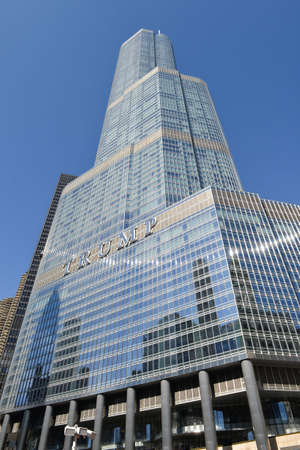 Chicago, Il. Usa - march 14, 2018: Front view of Trump tower Hotel in chicago downtown