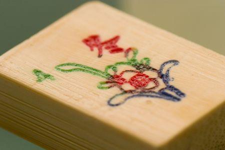 mahjong: mahjong tile