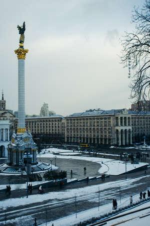 Independence Square Kiev Ukraine winter traditional  ukraine