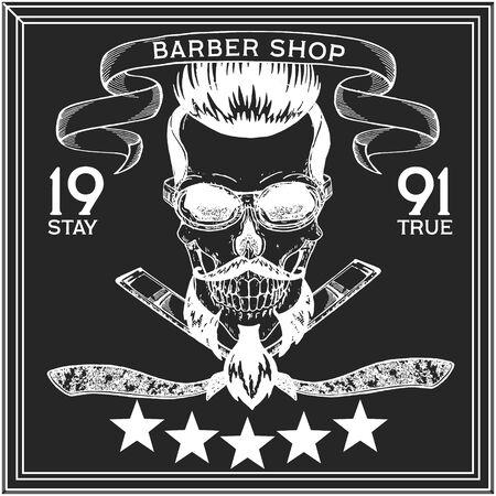 Vintage, hipster skull barbershop in old style, vector. Illustration