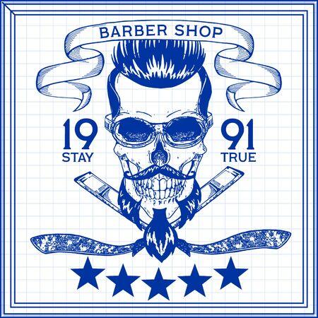 Vintage, hipster skull barbershop logo in old style, vector. Reklamní fotografie - 133565008