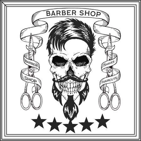 Vintage, hipster skull barbershop logo in old style, vector. Reklamní fotografie - 133565015