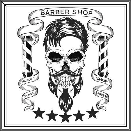 Vintage, hipster skull barbershop logo in old style, vector. Reklamní fotografie - 133564921