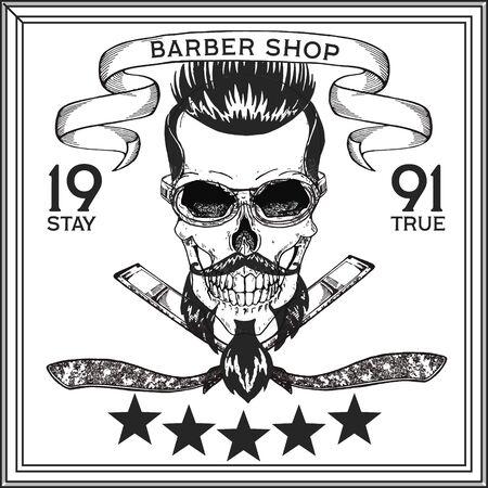 Vintage, hipster skull barbershop logo in old style, vector. Reklamní fotografie - 133564923