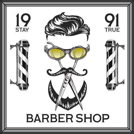 Vintage, hipster skull barbershop logo in old style, vector.