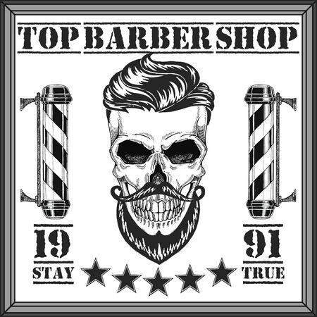 Vintage, hipster skull barbershop logo in old style, vector. Reklamní fotografie - 133564876