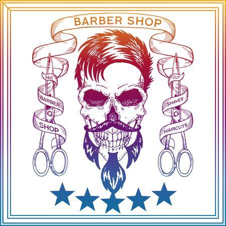 Vector illustration. Vintage, hipster skull barber shop logo in old, neon style. Illustration