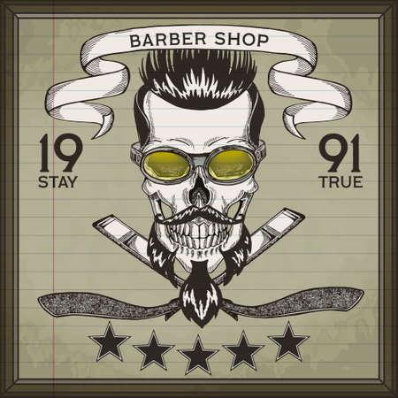 Vintage Badge Hipster Beard Skull Urban barbershop Logo Stamp