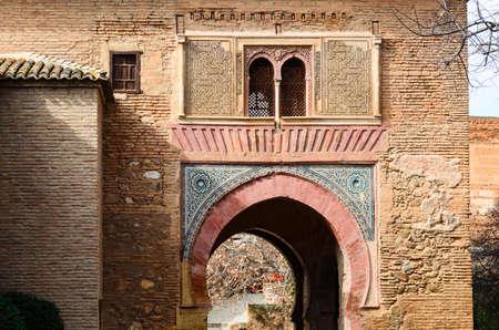 Puerta del Vino view at Alhambra, Granada, Spain