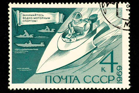 07.24.2019 Divnoe Stavropol Territory Russia Postage stamps of the USSR 1969. Engage in motorized waterboat racer on a green background Banque d'images - 133073668