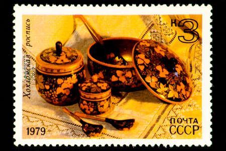 07.24.2019 Divnoe Stavropol Territory Russia postage stamp USSR 1979 Khokhloma painted photo of painted wooden utensils